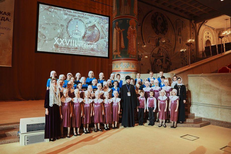 Участие во всероссийском конкурсе сайтов