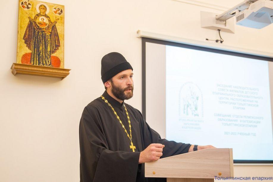 Заседание наблюдательного совета в Тольятти