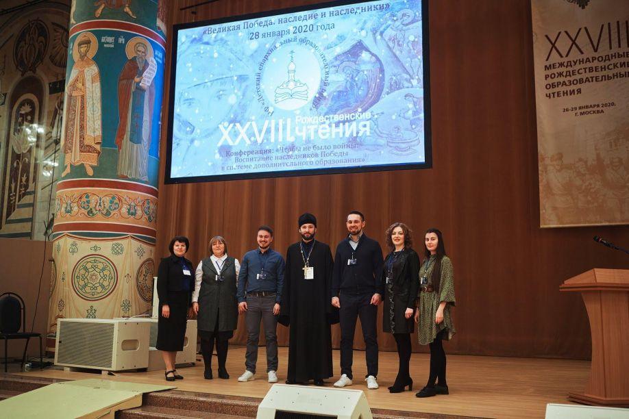 Победа во Всероссийском конкурсе сайтов