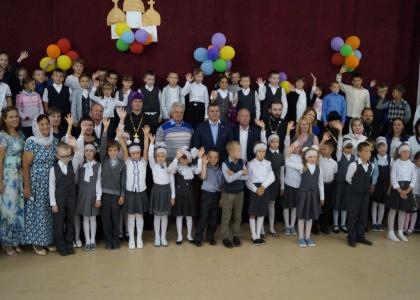 Открытие нового детского центра