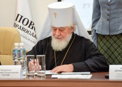 В Тольятти состоялся региональный этап XXVI Международных Рождественских образовательных чтений «НРАВСТВЕННЫЕ ЦЕННОСТИ И БУДУЩЕЕ ЧЕЛОВЕЧЕСТВА».